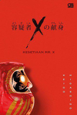 [REVIEW] NOVEL KESETIAAN MR.X - KEIGO HIGASHINO
